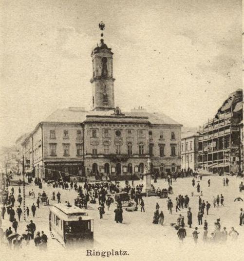 Будівництво Дирекції ощадних кас.                               Чернівці. 1900 рік